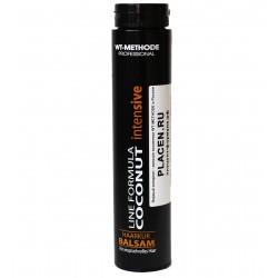 Balsam Intensiv Coconut - Бальзам кондиционер для волос интенсив 1000 мл